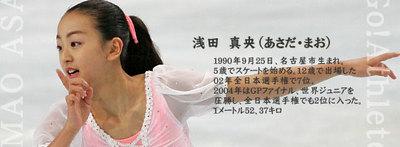 20051221asadamao