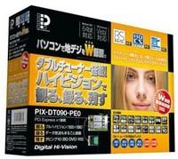 20090930_pixela