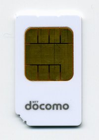 20100329_ntt_docomo_foma_card_chip_