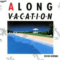 20100531_a_long_vacation