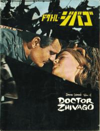 20101124_doctor_zhivago