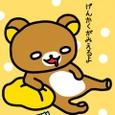 20060811_rarikuma