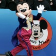 20071030_mouse