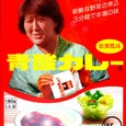 20090422_arsenic_curry