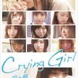 20110128_crying